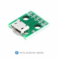 [네오틱스]PN-CONPCB-USB5P (CHINA)